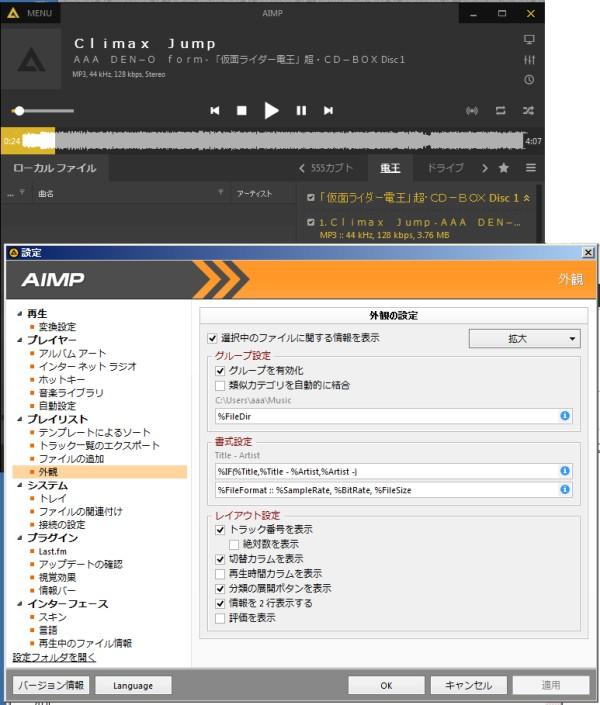 f:id:kensetu:20160803225417j:plain