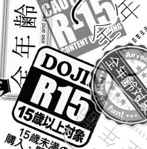 f:id:kensetu:20160905014625j:plain