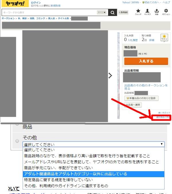 f:id:kensetu:20161009235022j:plain