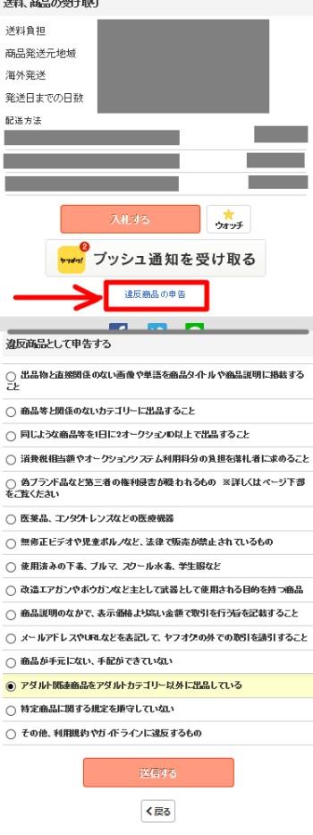 f:id:kensetu:20161009235027j:plain