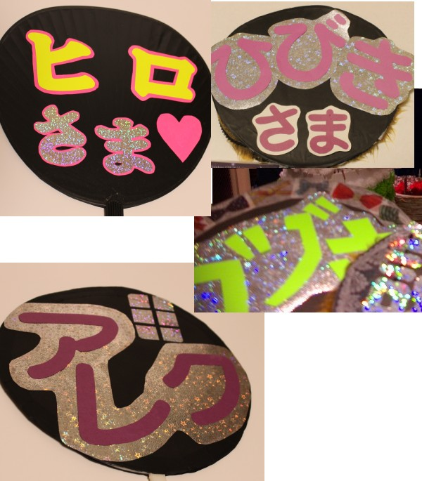 f:id:kensetu:20161220225228j:plain