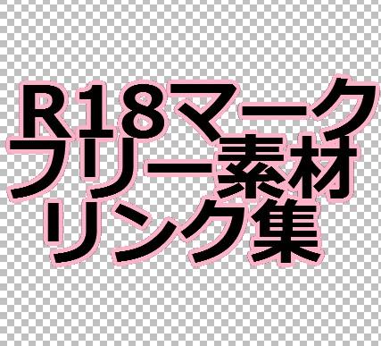 f:id:kensetu:20170103181423j:plain