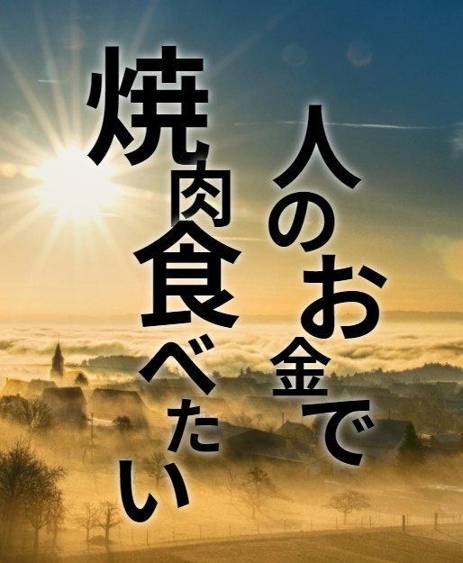 f:id:kensetu:20170416170254j:plain