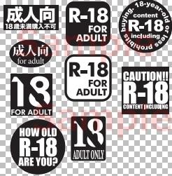 f:id:kensetu:20170422175254j:plain