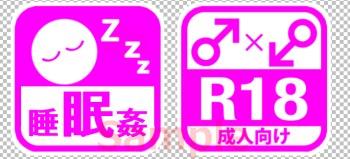 f:id:kensetu:20170628230534j:image:w200