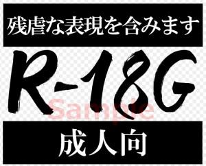 f:id:kensetu:20170812123215j:plain