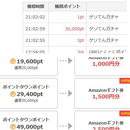 f:id:kensetu:20171119234201j:plain
