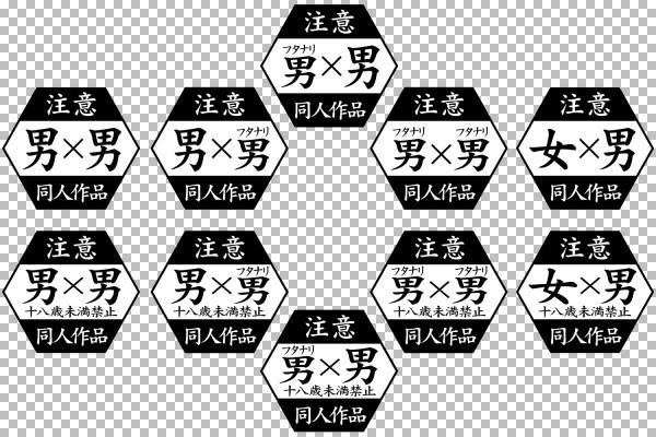 f:id:kensetu:20180223154737j:plain