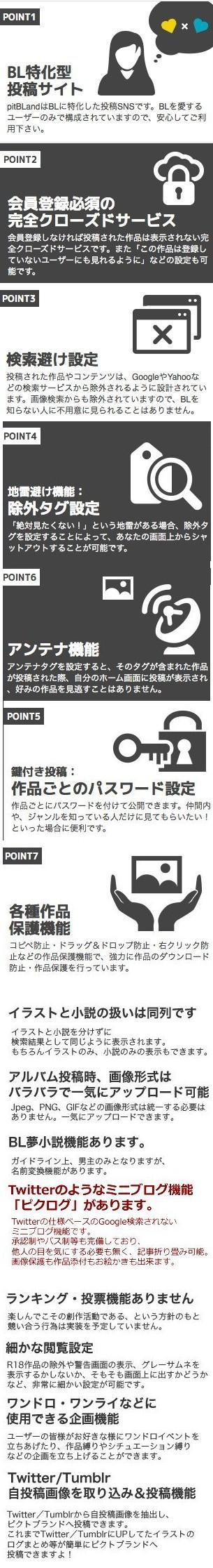 https://cdn-ak.f.st-hatena.com/images/fotolife/k/kensetu/20180509/20180509232116_original.jpg
