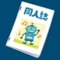https://www.irasutoya.com/2018/07/blog-post_966.html