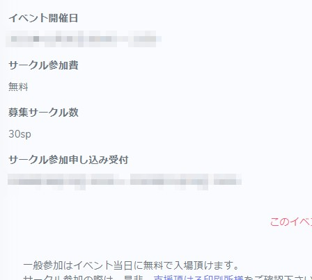 f:id:kensetu:20201204223445j:plain
