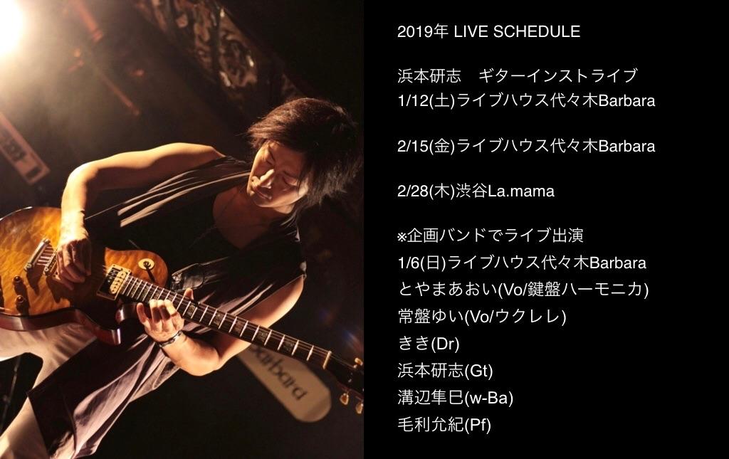 f:id:kenshi-hamamoto69:20181222075535j:image
