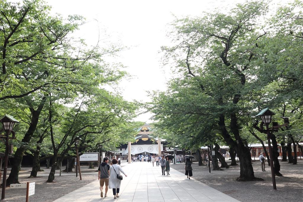 f:id:kenshi-hamamoto69:20190611202201j:image