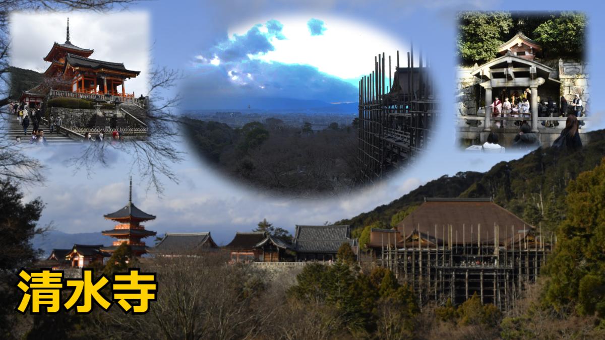 f:id:kenshijyuku:20200315111650p:plain