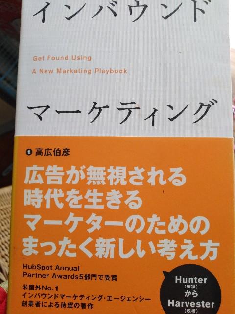 f:id:kenshimanabiai:20200227203518j:image