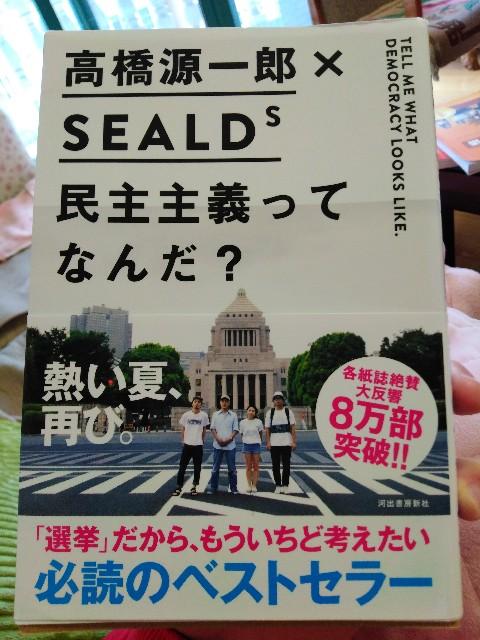 f:id:kenshimanabiai:20200603184838j:image