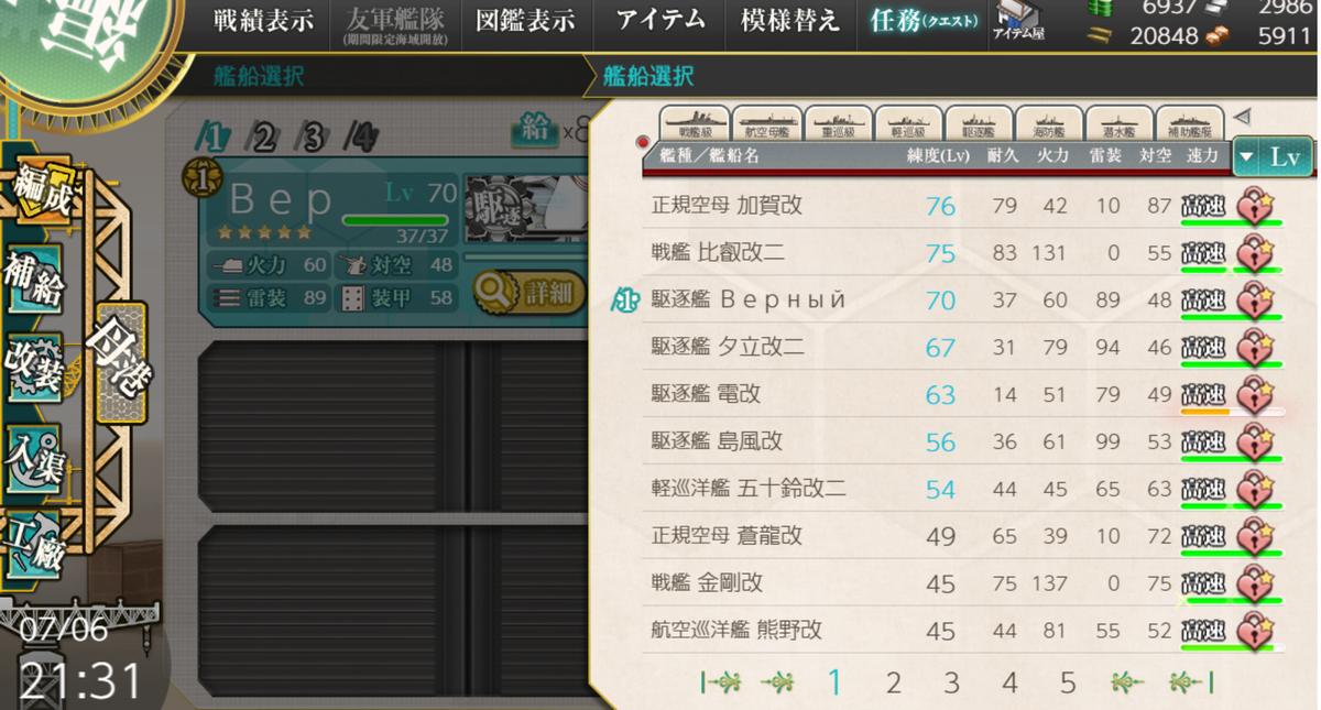 f:id:kenshin482:20190706213455p:plain