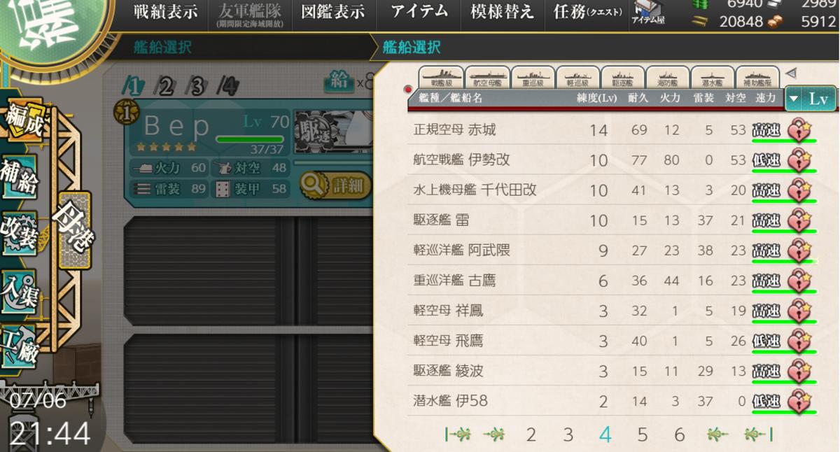 f:id:kenshin482:20190706214552p:plain
