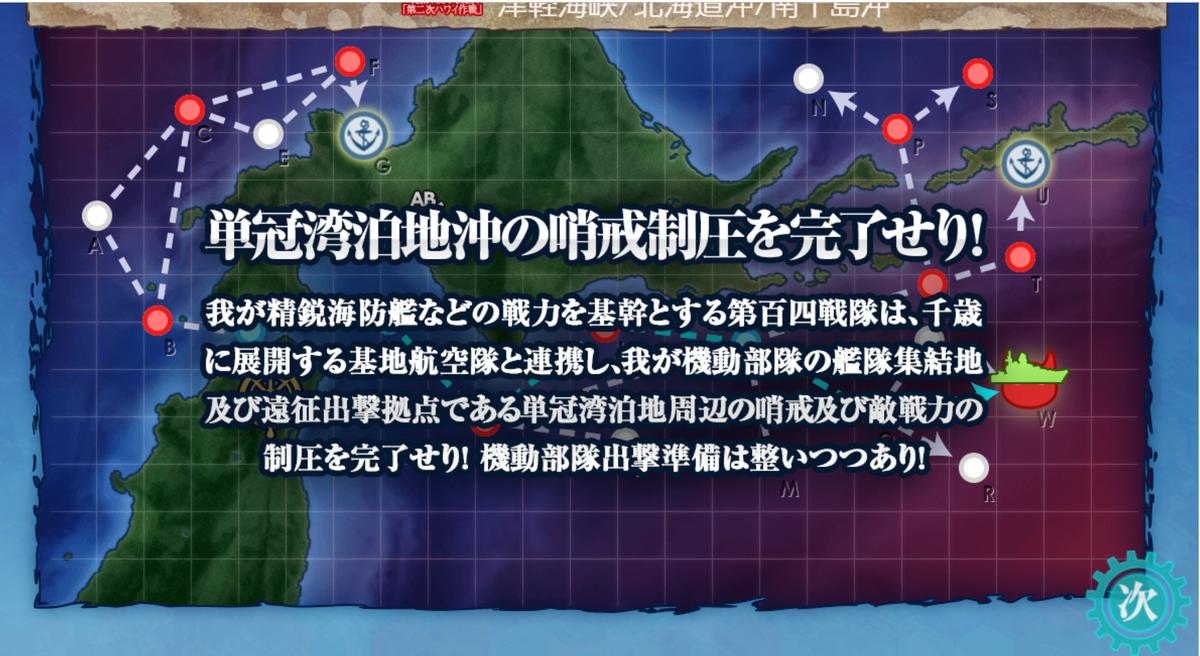 f:id:kenshin482:20190706220243p:plain