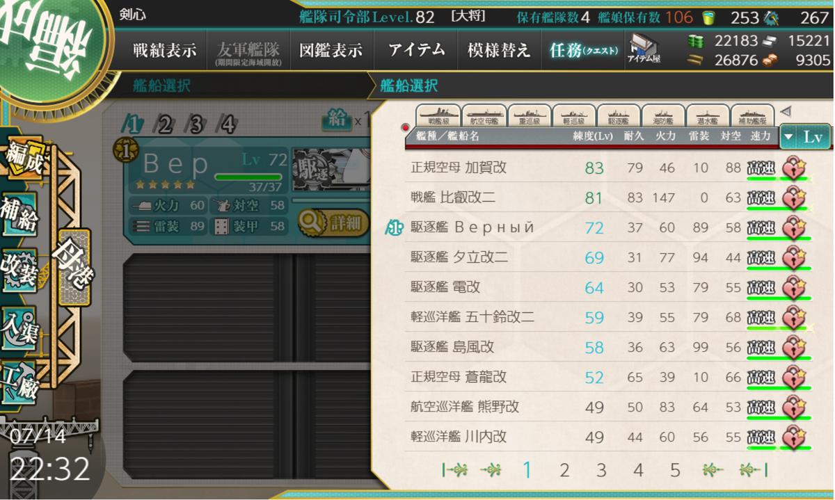 f:id:kenshin482:20190714223959p:plain