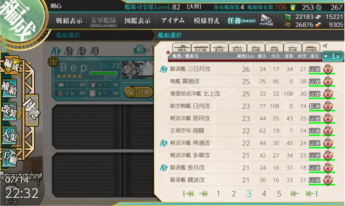 f:id:kenshin482:20190714224115p:plain