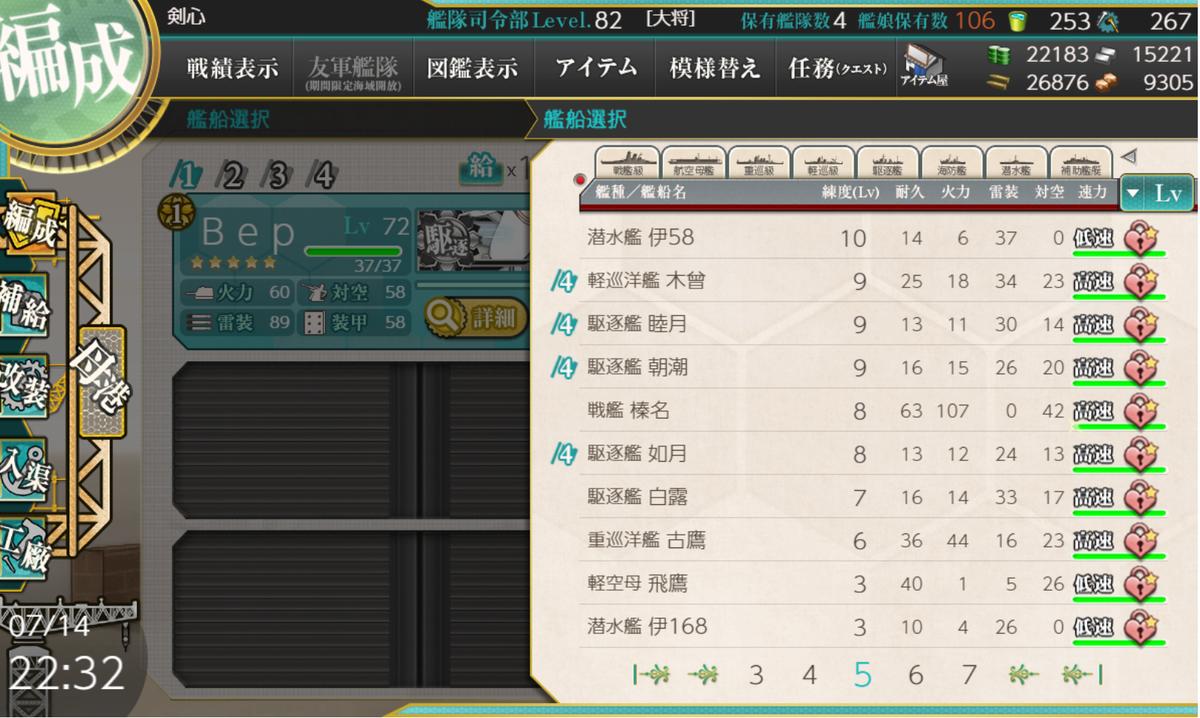 f:id:kenshin482:20190714224206p:plain