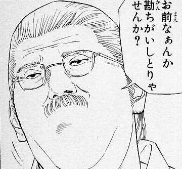 f:id:kenshintan:20170919190254j:plain