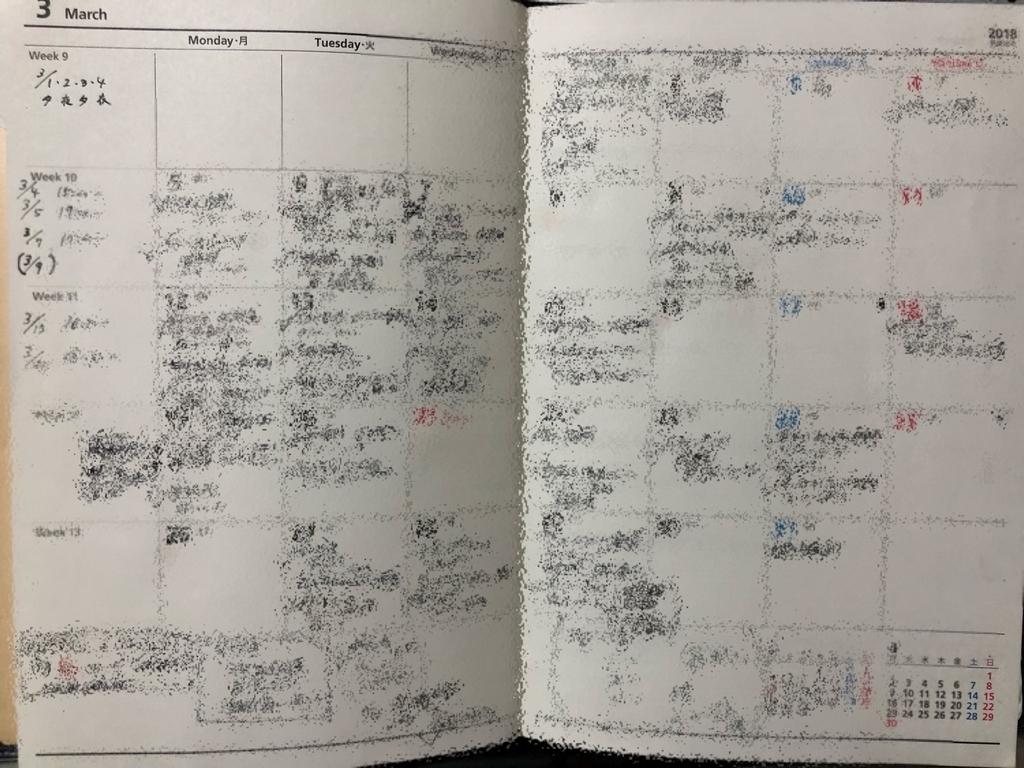 f:id:kenshiro0213:20180904220315j:plain
