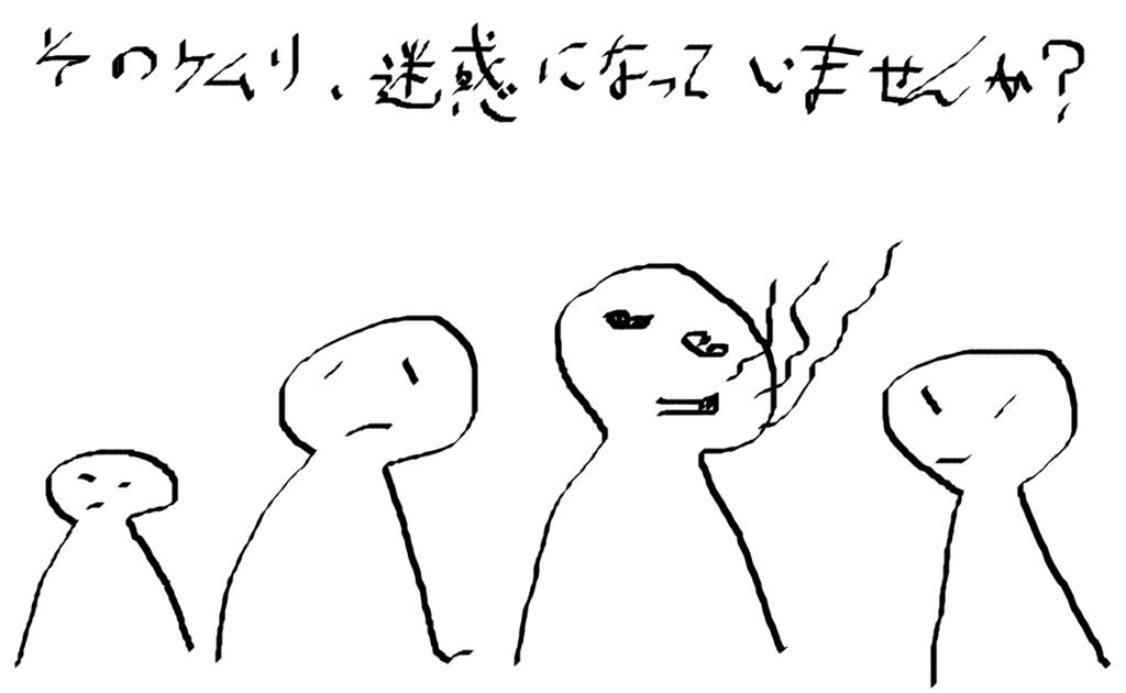 f:id:kenshisakamoto:20170401153555p:plain