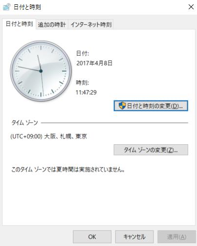 f:id:kenshisakamoto:20170408115206p:plain