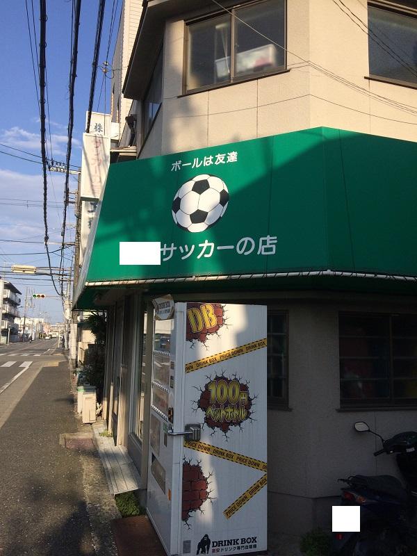 f:id:kenshisakamoto:20170417220928j:plain