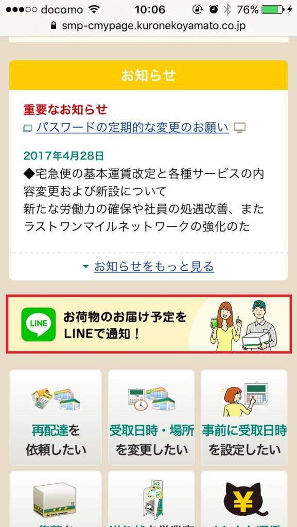 f:id:kenshisakamoto:20170503103744p:plain