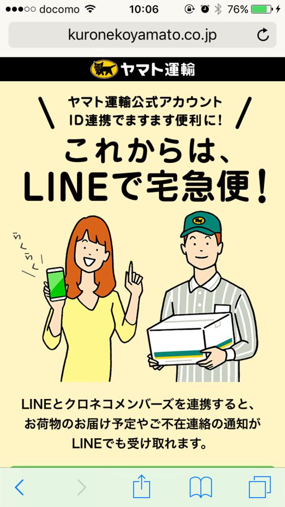 f:id:kenshisakamoto:20170503103842p:plain