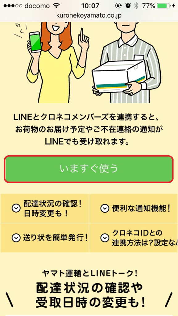f:id:kenshisakamoto:20170503104033p:plain