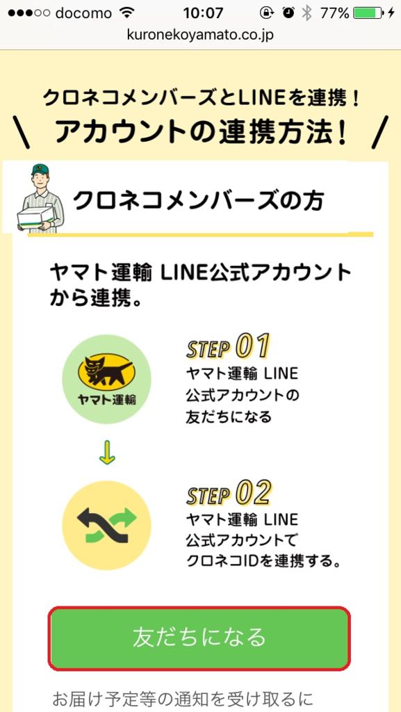 f:id:kenshisakamoto:20170503104141p:plain