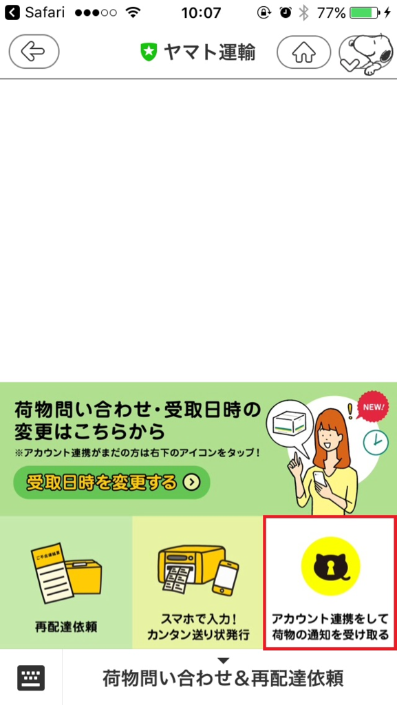 f:id:kenshisakamoto:20170503105022p:plain