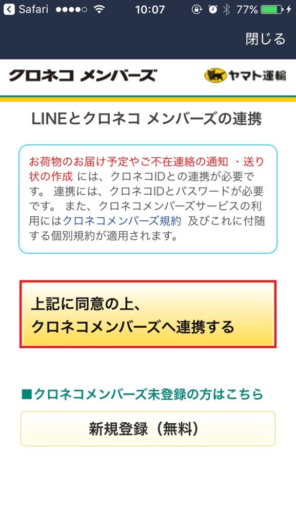 f:id:kenshisakamoto:20170503105333p:plain