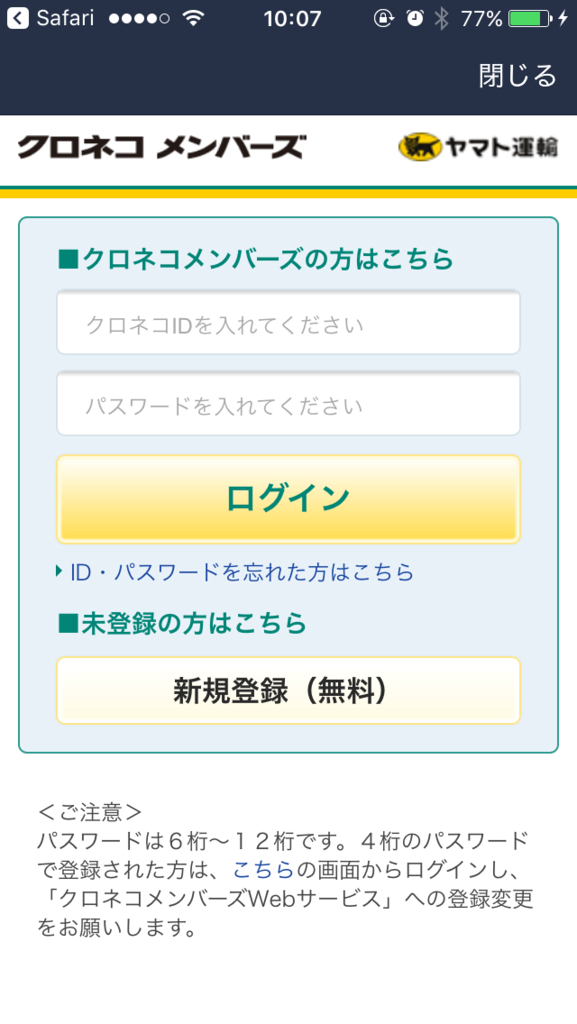f:id:kenshisakamoto:20170503105408p:plain