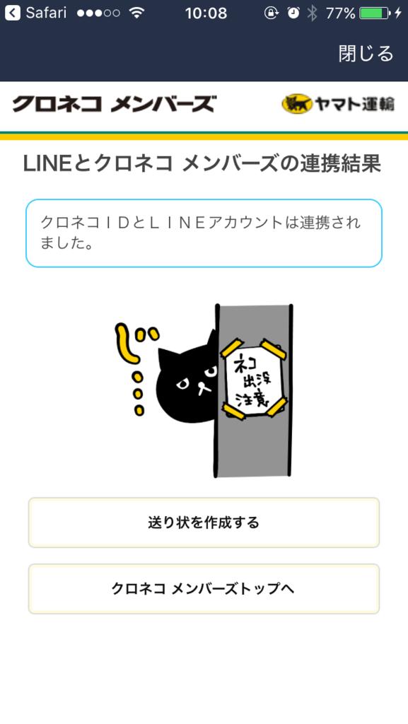 f:id:kenshisakamoto:20170503105514p:plain