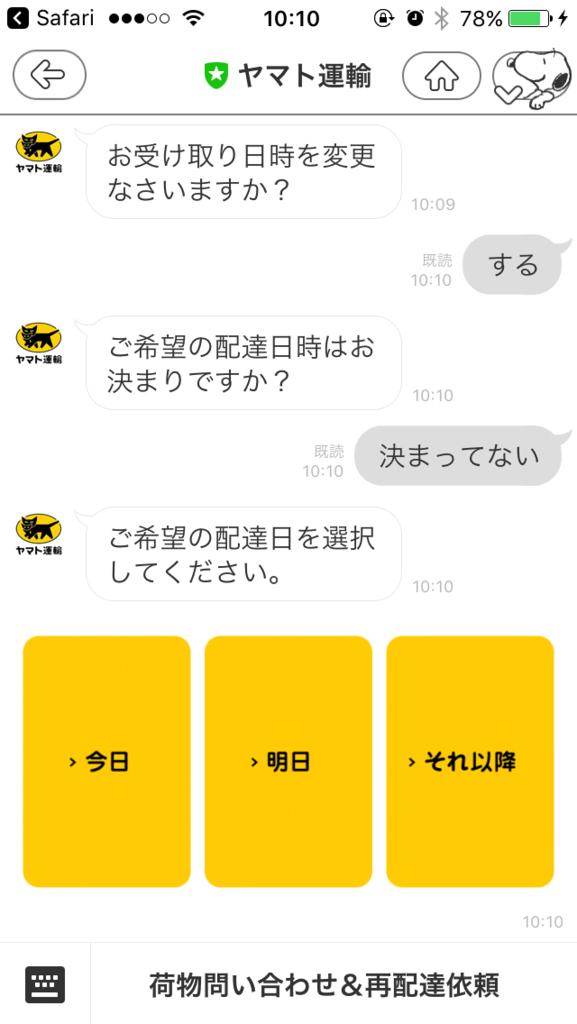 f:id:kenshisakamoto:20170503105948p:plain