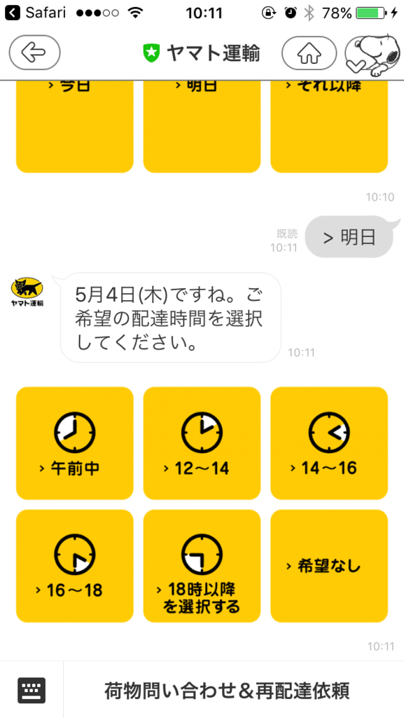 f:id:kenshisakamoto:20170503110251p:plain