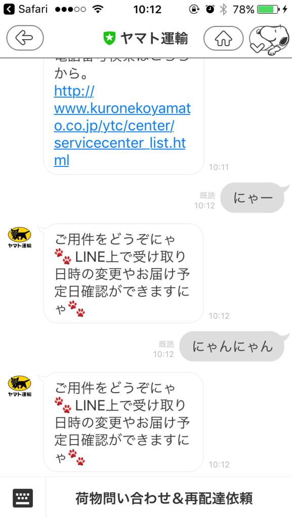 f:id:kenshisakamoto:20170503110844p:plain