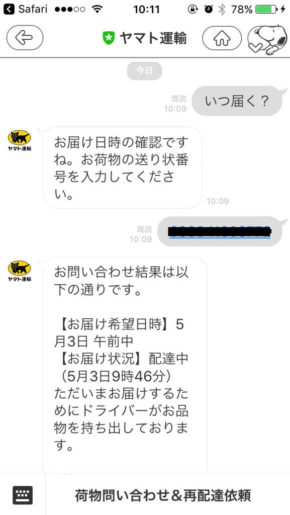f:id:kenshisakamoto:20170503112202p:plain
