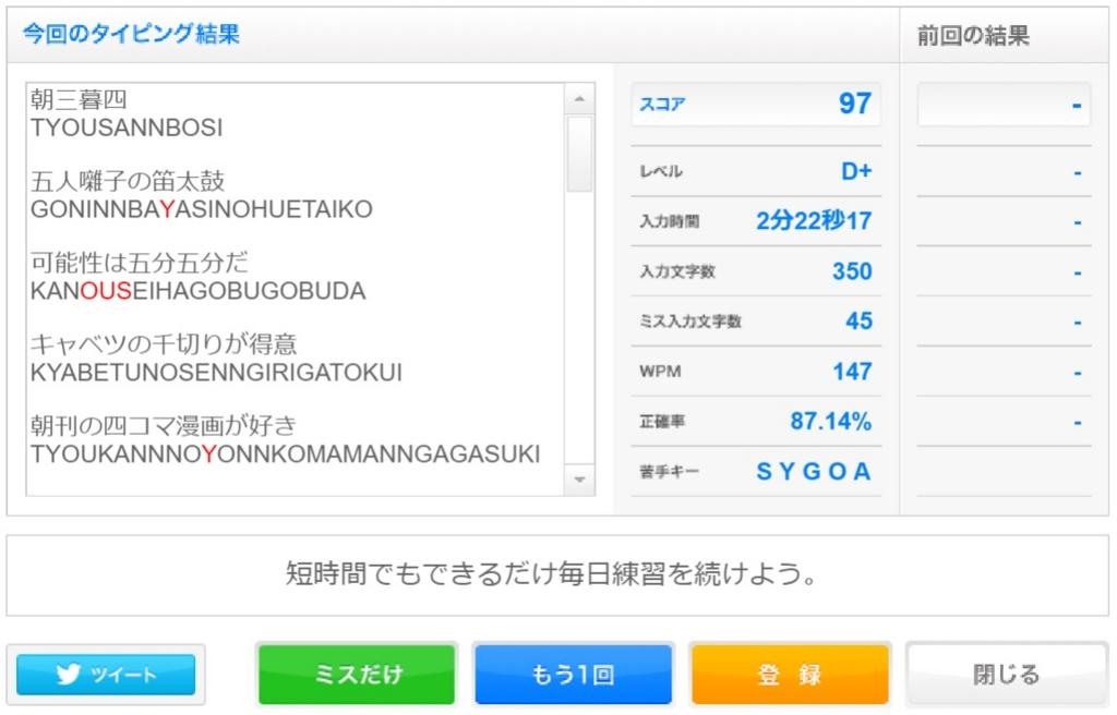 f:id:kenshisakamoto:20170503145422j:plain