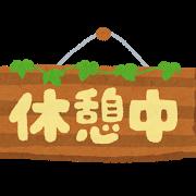 f:id:kenshisakamoto:20170603165906p:plain