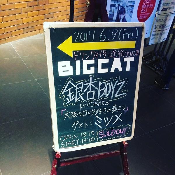 f:id:kenshisakamoto:20170611185055j:plain