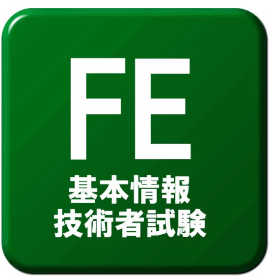 f:id:kenshisakamoto:20170613002112p:plain