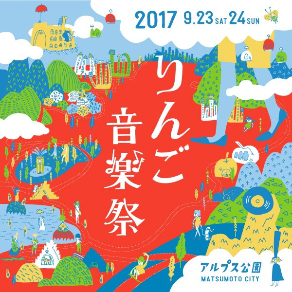 f:id:kenshisakamoto:20170614000854j:plain