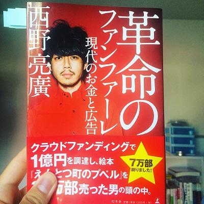 f:id:kenshisakamoto:20171008234753j:plain