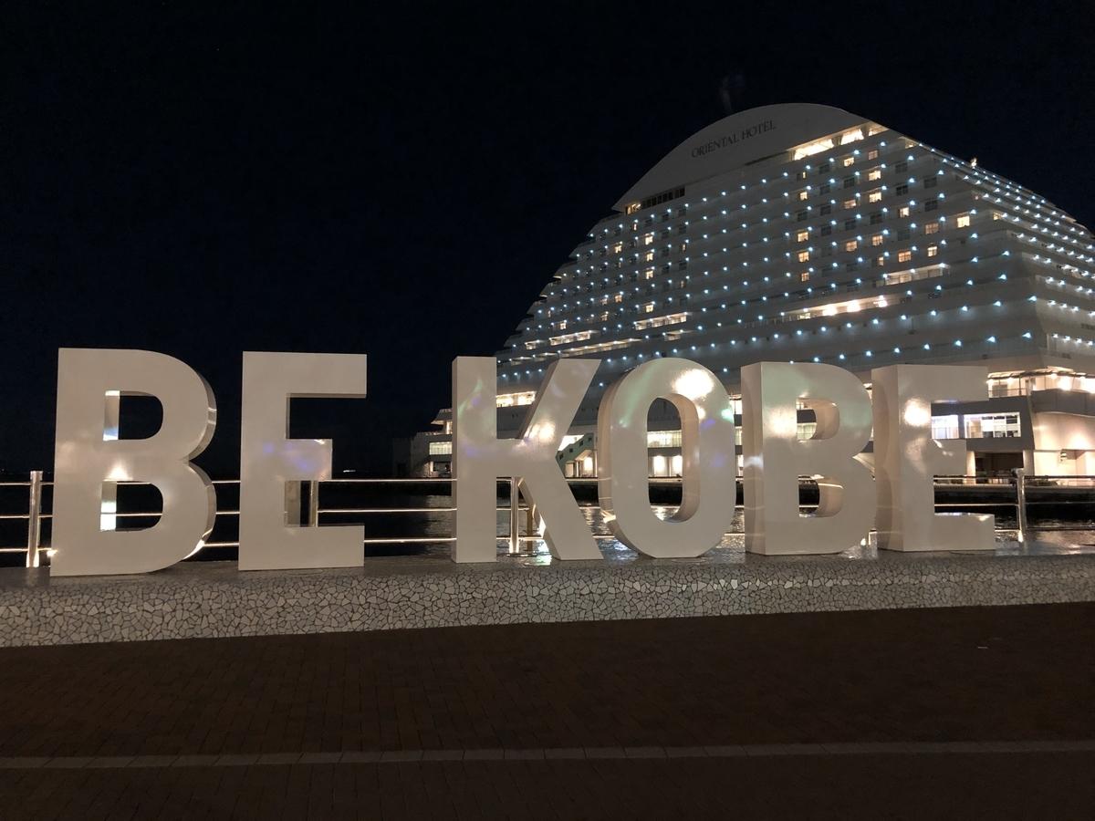 株で稼ぐ Kensinhan の投資ブログ in神戸 BE KOBE